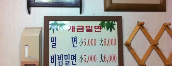 개금밀면 is one of 부산.