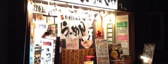 おっぺしゃん 青葉通店 is one of Japan.