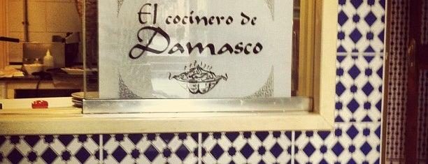 El Cuiner de Damasc is one of A comer y a beber.
