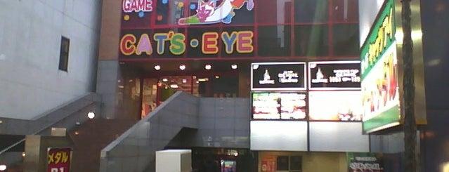 キャッツアイ 町田店 is one of Locais curtidos por ねうとん.