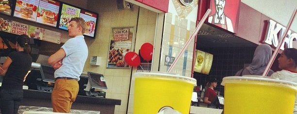 Wendy's is one of Кафе.