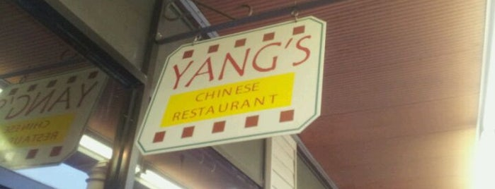 Yang's Chinese Restaurant is one of Austin 님이 좋아한 장소.