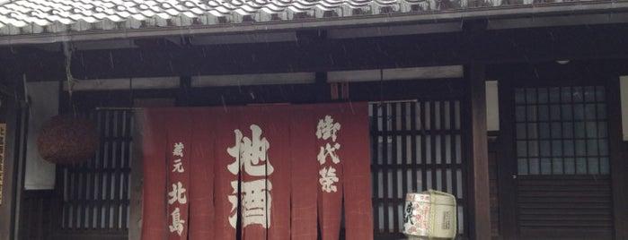 北島酒造 is one of 近江 琵琶湖 若狭.