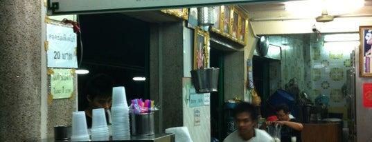 สิงคโปร์โภชนา ลอดช่องสิงคโปร์ is one of Yodpha's Liked Places.