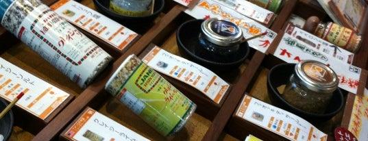 塩屋 国際通り店 is one of Окинава.