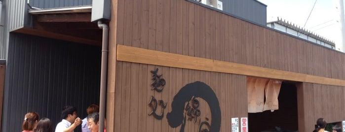 麺処 綿谷 丸亀店 is one of うどん 行きたい.