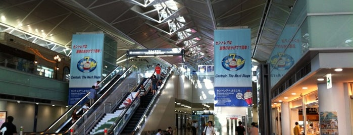 Chubu Centrair International Airport (NGO) is one of Airports (around the world).
