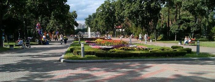 Парк «Перемога» is one of Just must.
