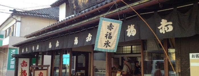 Akafuku is one of 三重に行ったらココに行く! Vol.2.