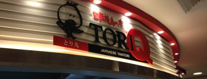 Tori Q Japanese Yakitori is one of Ian : понравившиеся места.