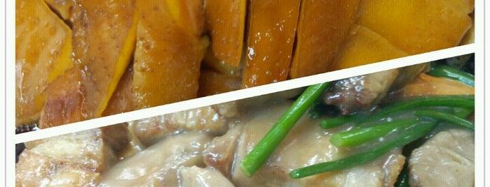Ngau Kee Food Cafe 牛記茶室 is one of Eats: Hong Kong (香港美食).