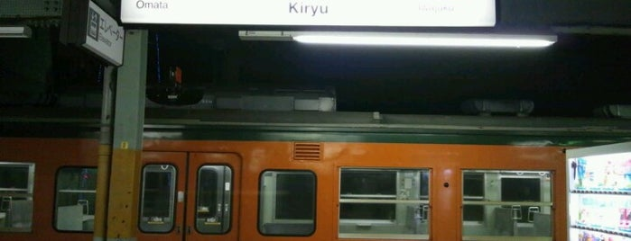 Kiryū Station is one of JR 키타칸토지방역 (JR 北関東地方の駅).