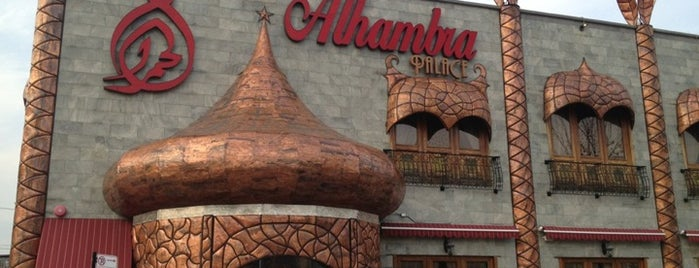 Alhambra Palace Restaurant is one of Chicago Latin Dance.