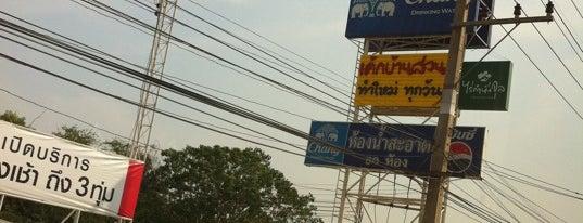 Khao Kang Baan Suan 3 is one of Orte, die Naporn gefallen.