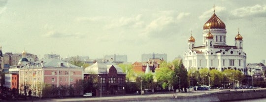 Daddy's Terrace is one of Верандас.