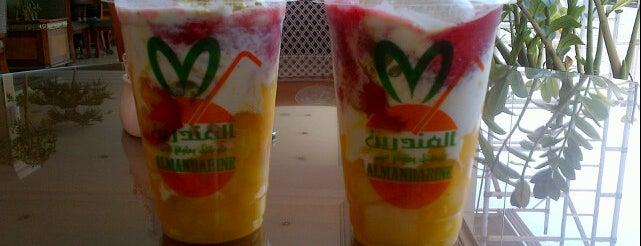AL-Mandarin is one of Doha.