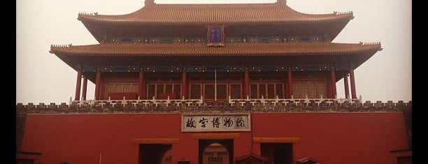 Forbidden City (Palace Museum) is one of The National Palace.