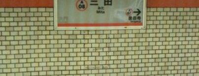 Asakusa Line Mita Station (A08) is one of Tokyo - Yokohama train stations.