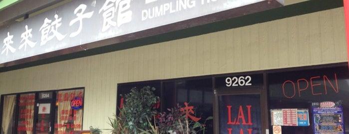Lai Lai Dumpling House is one of Houston spots.