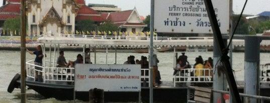 ท่าเรือท่าช้าง (Tha Chang Pier) N9 is one of Around Bangkok | ตะลอนทัวร์รอบกรุงฯ.