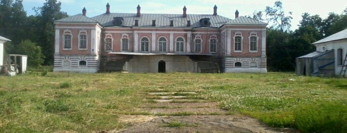 Усадьба Ясенево is one of Ancient manors of Russia.