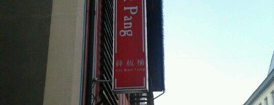 Tsink Plekk Pang is one of Lunch & Dinner.