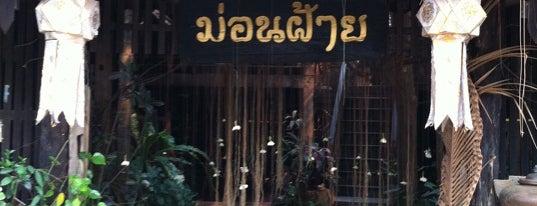 บ้านม่อนฝ้าย is one of chiang mai.