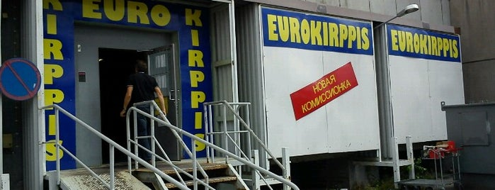 Eurokirppis is one of Иностранные страны.