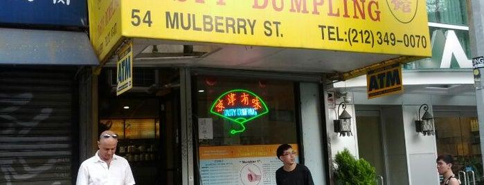 Tasty Dumpling is one of Below 34th St..