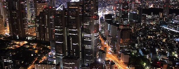 Tokyo Opera City Tower is one of Japon Tokio.