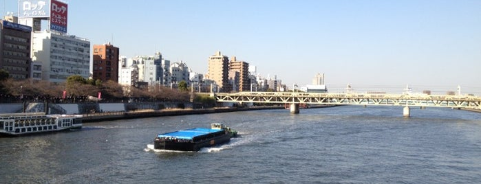 Asakusa Station is one of STA Travel Expert Tokyo Tour.