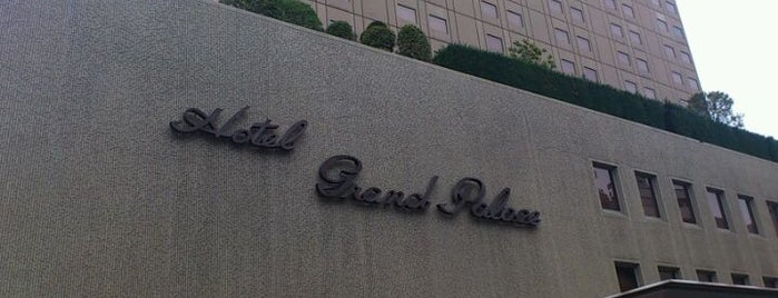 Hotel Grand Palace is one of Orte, die Erlon gefallen.