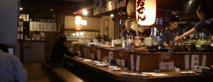 吉崎食堂 久茂地本店 is one of Japan.