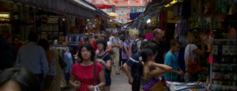 Chinatown Complex Market & Food Centre is one of Singapore/シンガポール.