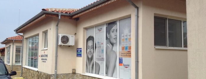 Mirabel Doctor's Office is one of Locais curtidos por Miroslav.