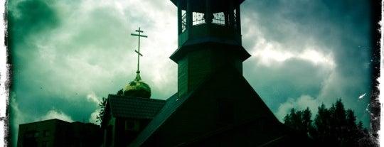 Храм Святителя Петра Митрополита Московского is one of Nikolay 님이 저장한 장소.