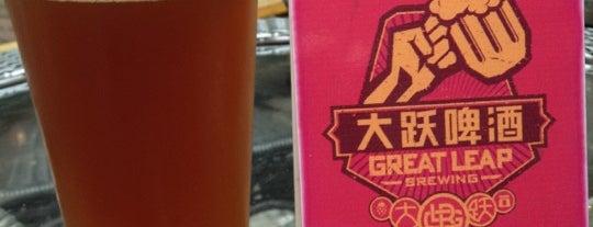 Great Leap Brewing 大跃啤酒 is one of 2012 Chi Fan for Charity Beijing Restaurants.