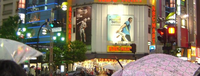 ABC-MART 新宿本店 is one of Tokyo.