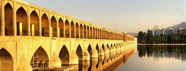 Siosepol Bridge | سی و سه پل is one of Iran.