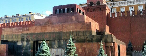 Lenin's Mausoleum is one of MoscowBest.