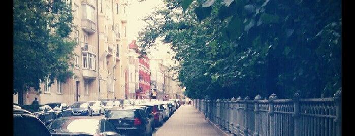 Малая Бронная улица is one of Moscow New Wave.