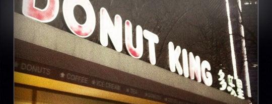 Donut King is one of Lugares favoritos de Priscilla.