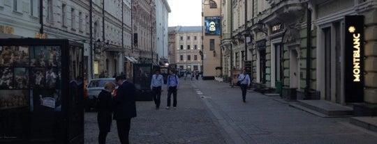 Stoleshnikov Lane is one of Sretenskaya&Myasnitskaya streets.