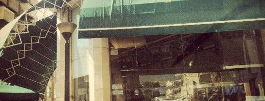 Starbucks is one of Yummy : понравившиеся места.