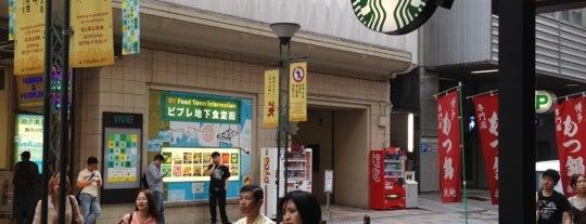 Starbucks is one of JulienF 님이 좋아한 장소.