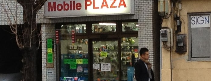 MobilePLAZA is one of Matsusaburoさんの保存済みスポット.