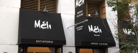 Meli Restaurant is one of New York II!.