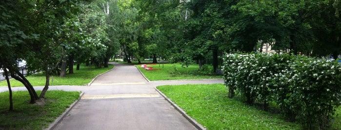 Улица Марии Ульяновой is one of Locais curtidos por Валерия.