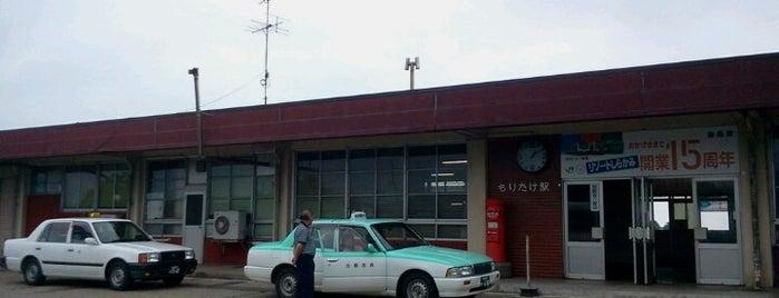 森岳駅 is one of JR 키타토호쿠지방역 (JR 北東北地方の駅).