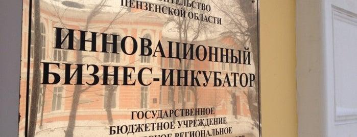 Russian Startup Tour 2014. Этап 1: Поволжье